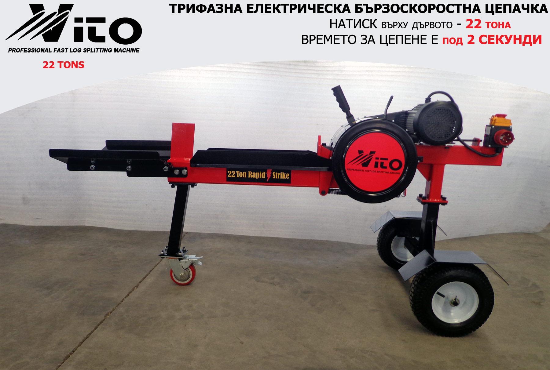 DSC09733-(1)