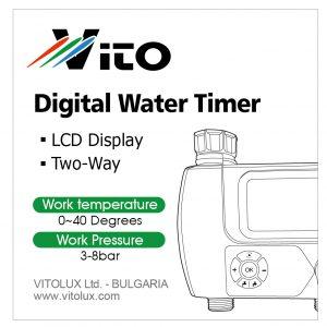 дигитален таймер за автоматично напояване